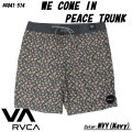 rvca_we_come_in_peace_trunk1