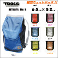 tools wet bag b