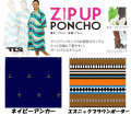 tools_zipup_poncho_2012_mein2