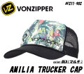 vonzipper_amilia_trucker_cap_mein1