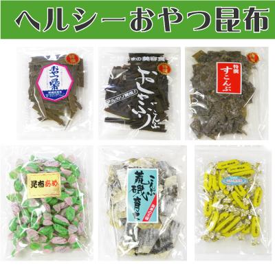 越中富山のおやつ昆布6種セット