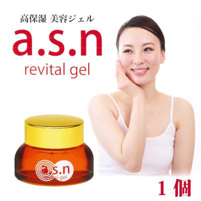 a.s.n revital gel (リバイタルジェル)【アスタキサンチン、カタツムリ成分配合】1個(40g 約1ヶ月半分)[p10]