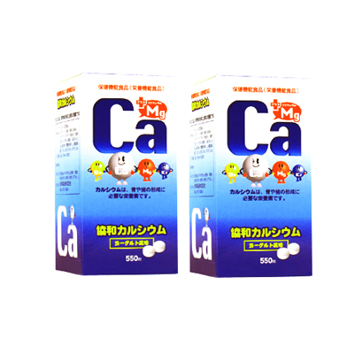協和カルシウム550粒 2個【マグネシウム】【レビューで送料無料】[p10]