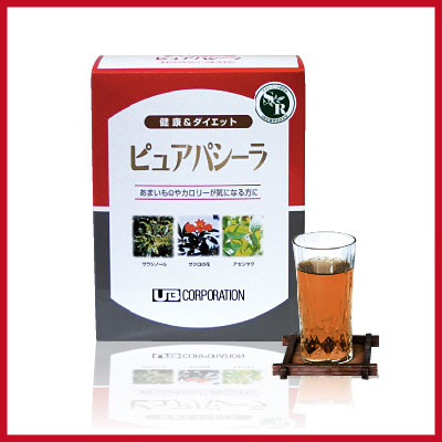ピュアパシーラ茶 お徳用【サラシア】【ザクロ】[p10]