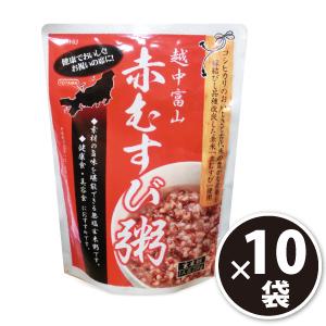 赤むすび粥 10袋 コシヒカリ&古代米を掛け合わせた「むすび米」使用[p10]