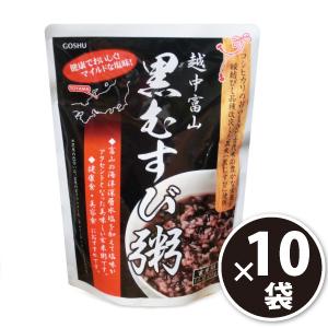 黒むすび粥 10袋 コシヒカリ&古代米を掛け合わせた「むすび米」使用[p10]