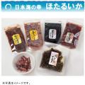 富山湾の幸 ほたるいか詰合せ 5種
