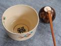錦鱗茶碗 福の字メイン