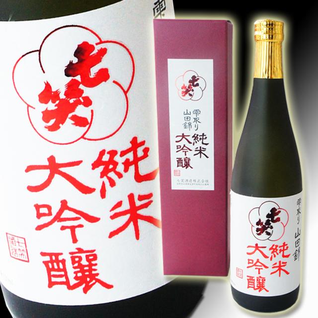 【数量100本限定】雫取り 純米大吟醸 720ml