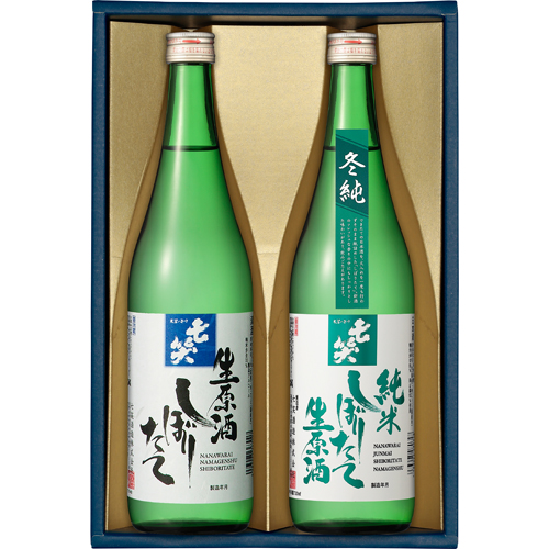 【11月25日出荷開始】新酒 しぼりたて、純米しぼりたて 2本セット 720ml×2本(箱入り) 七笑酒造