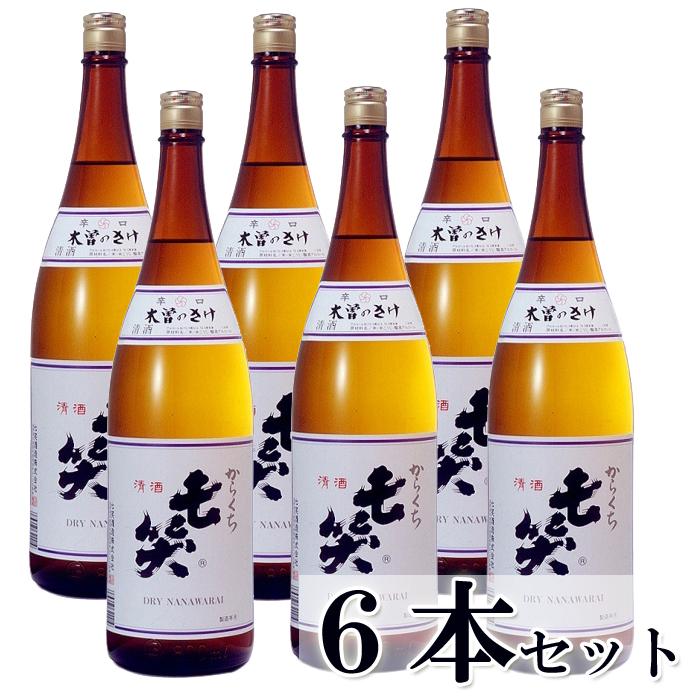 辛口1.8L×6本 七笑酒造