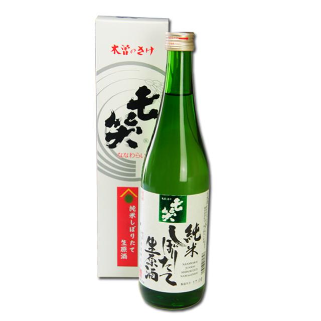 12月1日発送開始 純米しぼりたて 720ml
