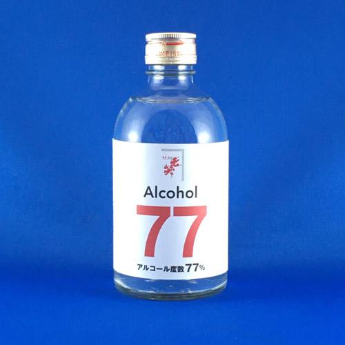 七笑アルコール77 300ml(原料用アルコール) 代用アルコール ※沖縄へは配送不可