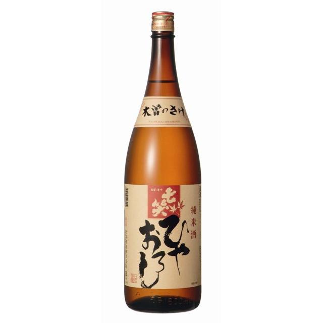 【9月9日発売】純米酒 ひやおろし1.8L【季節限定商品】 七笑酒造