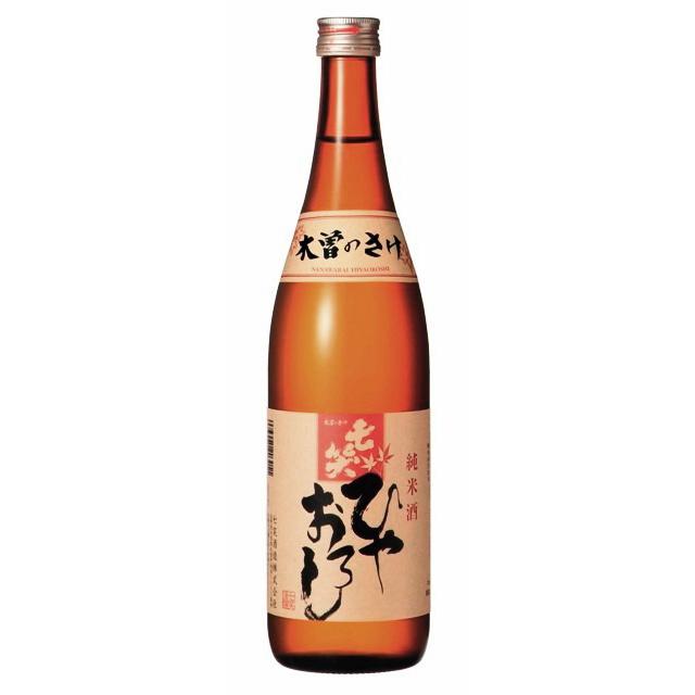【9月9日発売】純米酒 ひやおろし720ml【季節限定商品】 七笑酒造