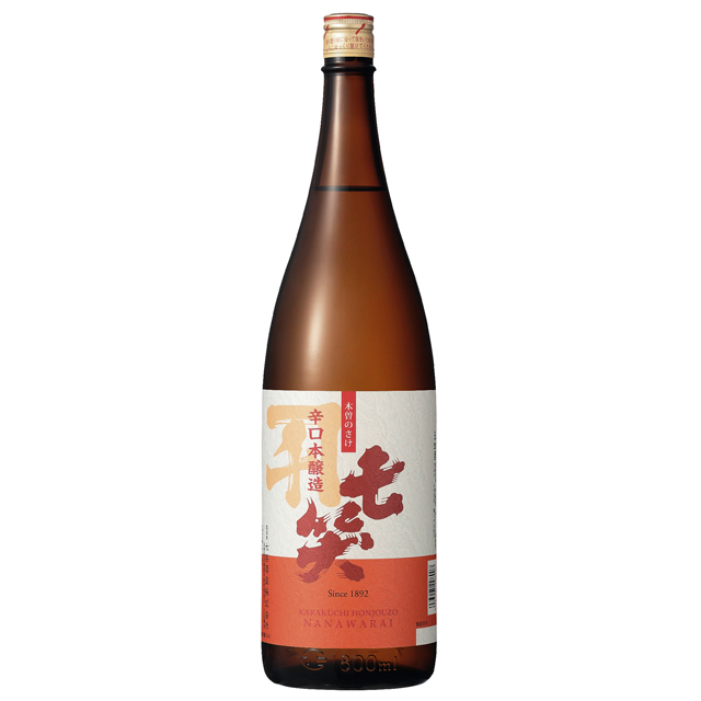 辛口本醸造1.8L 七笑酒造