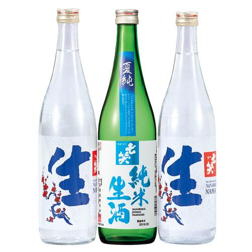 夏生 3本セット(生酒720ml×2 純米生酒(夏純)720ml×1) 七笑 日本酒
