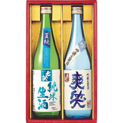 【5月14日出荷開始】夏純生セット(純米生酒720ml、爽笑720ml) 各1本セット 七笑酒造