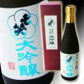 【数量限定】大吟醸 雫取り(美山)720ml 七笑酒造