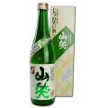 【季節限定商品】 純米吟醸無濾過 山笑 720ml 七笑酒造