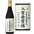 大吟醸 全国新酒鑑評会入賞酒 720ml (化粧箱付) 七笑酒造