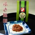 ふき味噌120g 七笑酒造