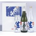 銀華 生酒セット蔵元直送720ml×3 七笑酒造