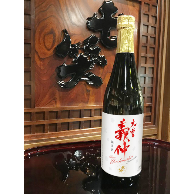 【限定品】純米酒 木曽義仲 720ml <出荷開始:1月14日(火)>七笑酒造