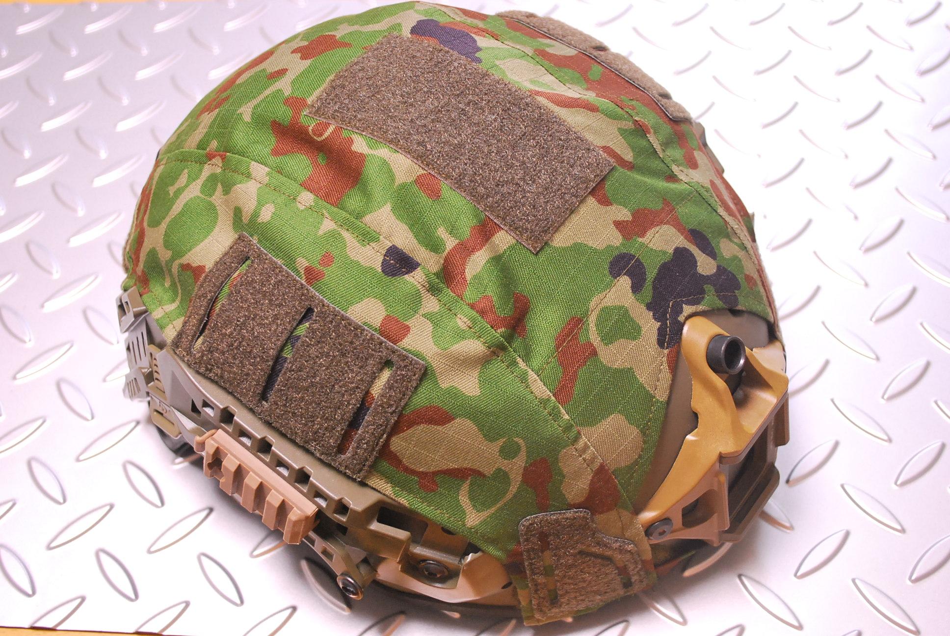 BUSCH AMH-2 ヘルメットカバー 限定色陸自迷彩