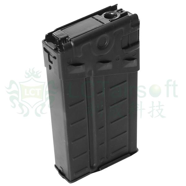 LCT パーツ 電動ガンG3A3用500連多弾マガジン リブ付 LC011