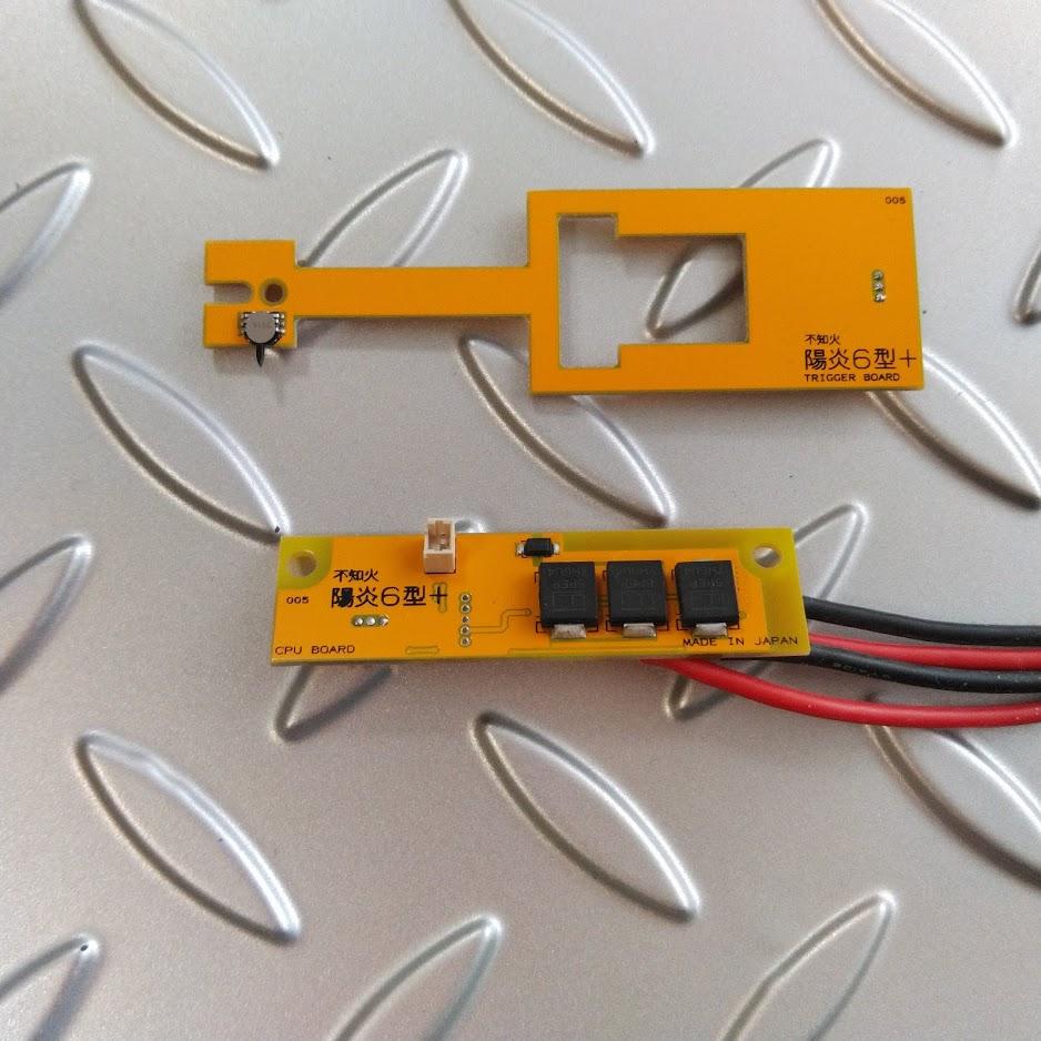陽炎6型+ P90用 電動ガン用電子トリガーハイパフォーマンスモデル