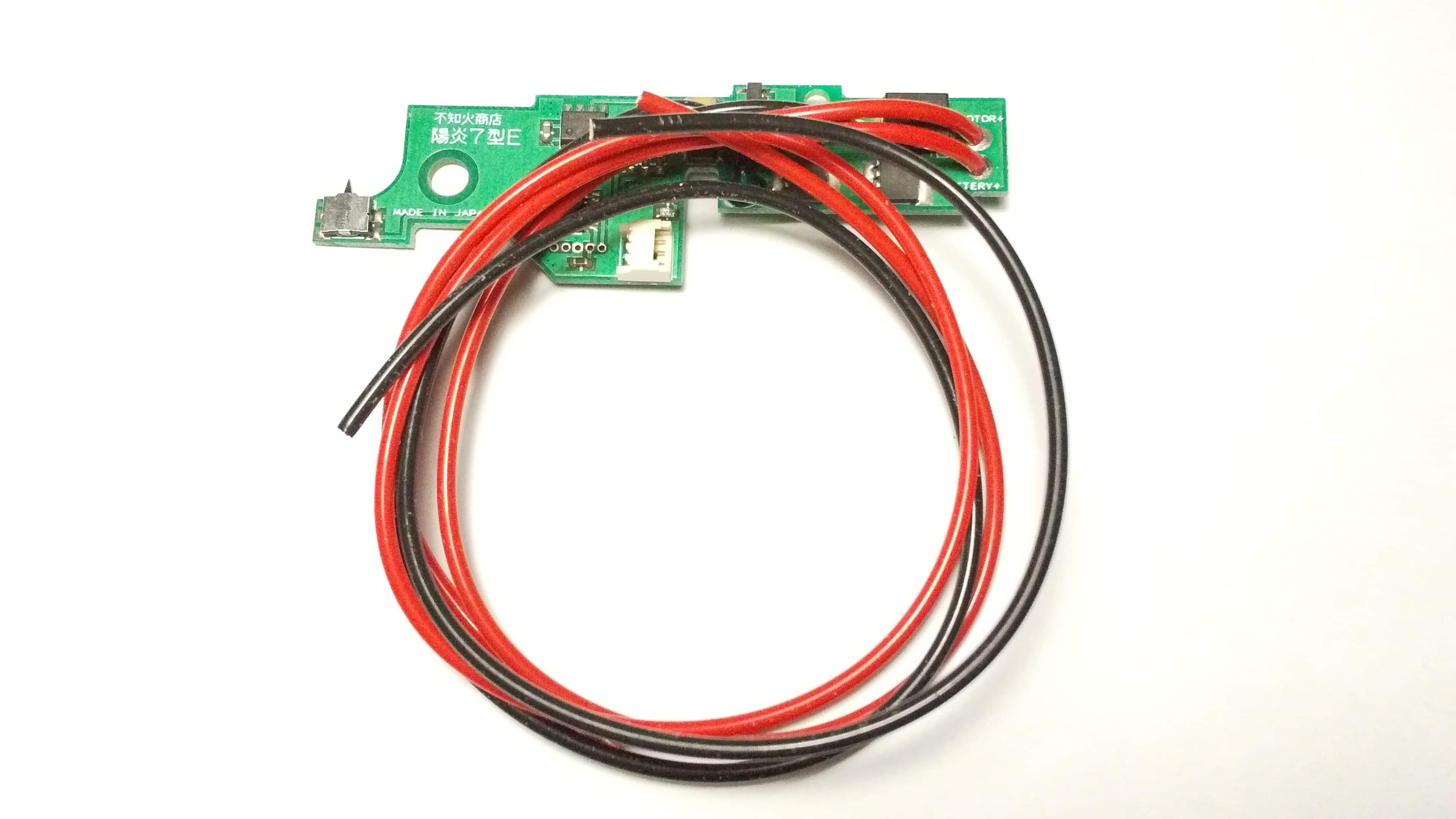 陽炎7型E STYERステアーAUG 用 電動ガン用電子トリガーハイパフォーマンスモデル