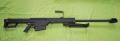 Snow Wolf M82A1バレットライフル