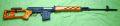 CYMA製 SVD ドラグノフ 電動セミオートライフル