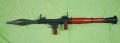 RPG-7 ロケットランチャー