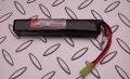 HORESON製 1200mAh 11.1V25C LiPoバッテリー(ストックイン)