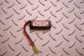 Ipower製 1300mAh 7.4V20C LiPoバッテリー LCT SR3シリーズ対応