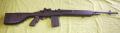 CYMA M14DMR (BK)