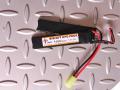 Ipower製 1100mAh 7.4V20C LiPoバッテリー(2セルセパレート)