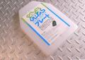 G.A.W.製 冷えプレート サバイバルゲーム用保冷剤
