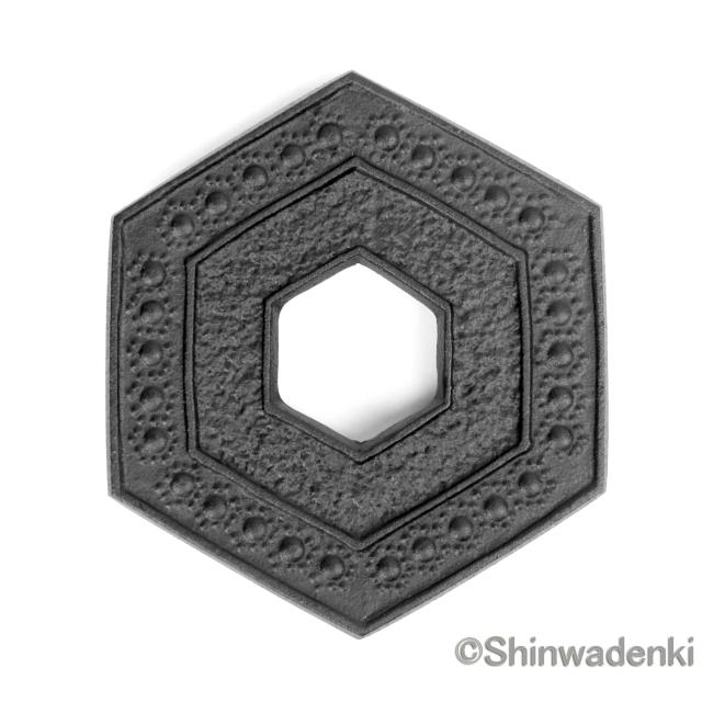 南部鉄器 釜敷 六角亀甲(小)