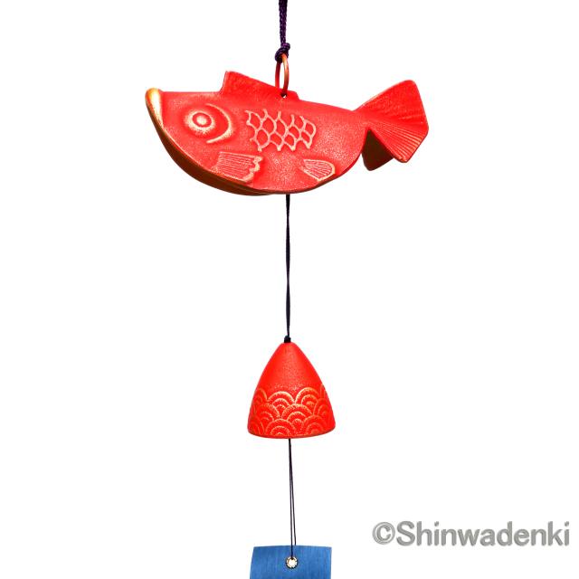 南部鉄器 風鈴 金魚(金/赤)