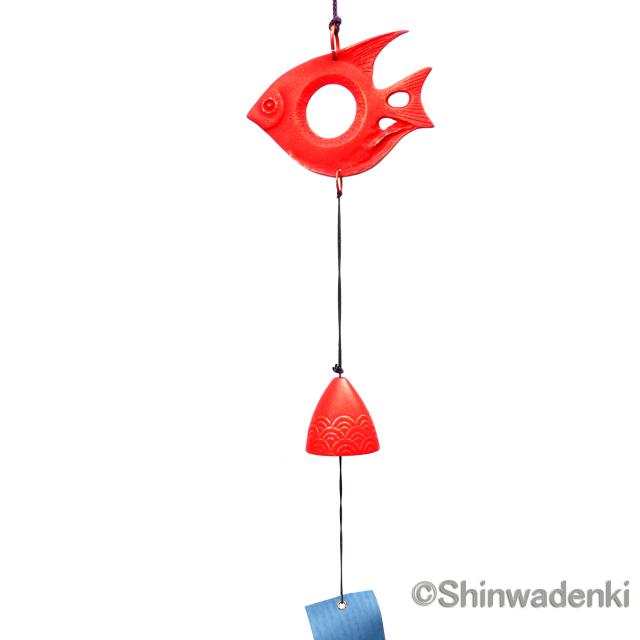 南部鉄器 風鈴 熱帯魚(金/赤)