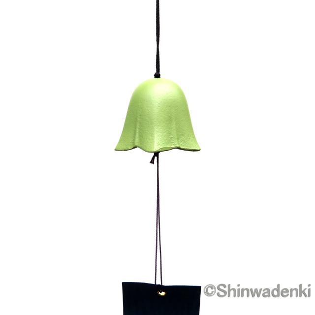 南部鉄器 風鈴 花(若草)