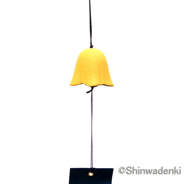 南部鉄器 風鈴 花(黄茶)