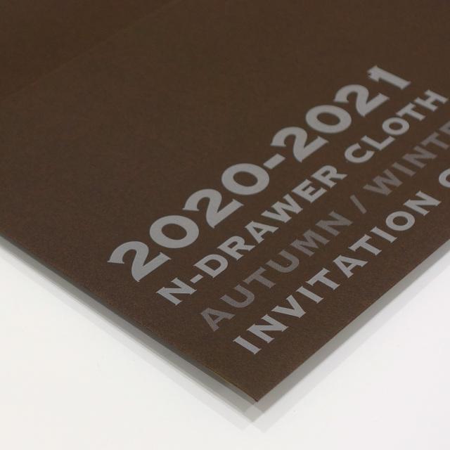 洋長3チョコレート封筒・白印刷