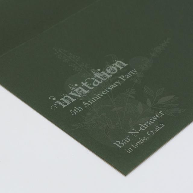 洋長3ディープグリーン封筒・白印刷