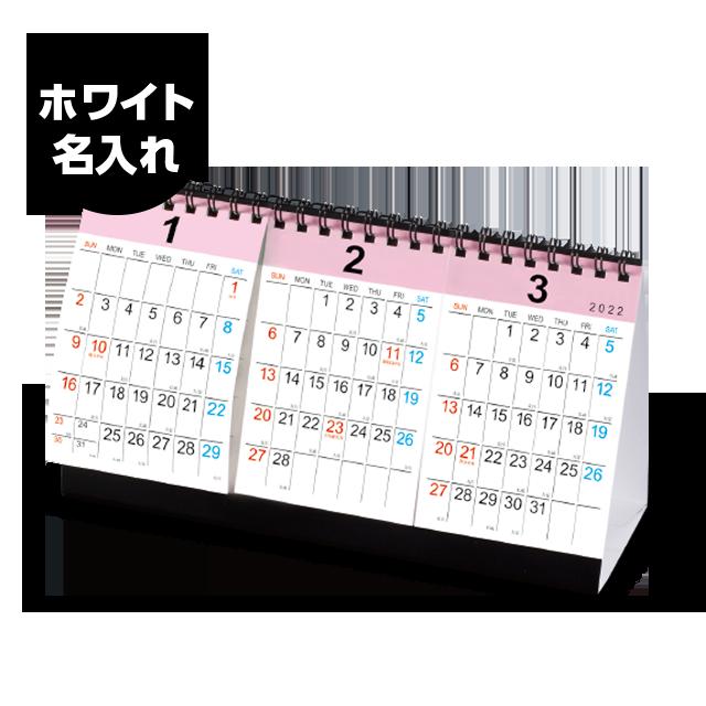 NK-487 白名入れ印刷