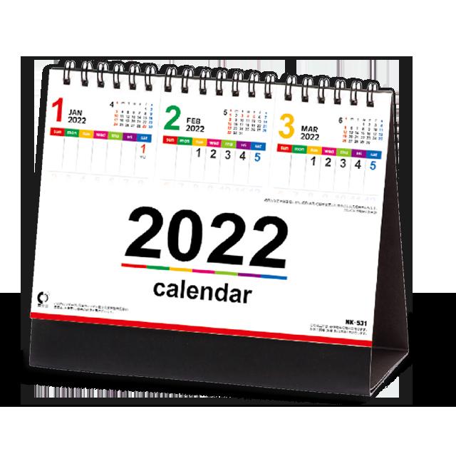 NK-531 卓上カレンダー カラーラインメモ・スリーマンス