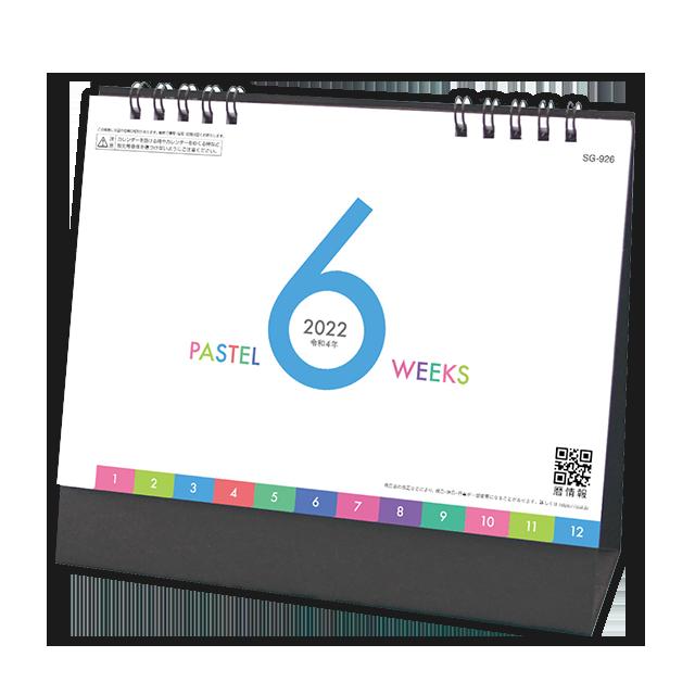 SG-926 PASTEL 6WEEKS カレンダー